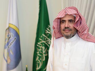 Саудовская Аравия сделала ставку на аль-васатыю
