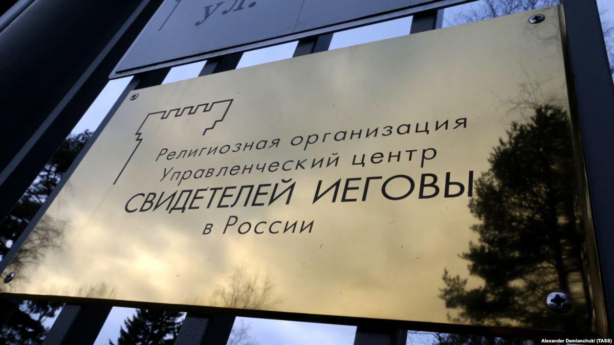 Религиозная община была запрещена в 2017 году
