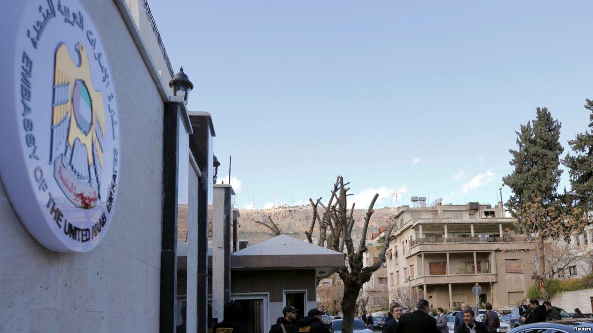 В Дамаске снова поднят эмиратский флаг