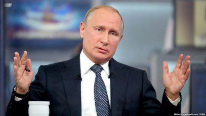 Путин распёк чиновников за хамство