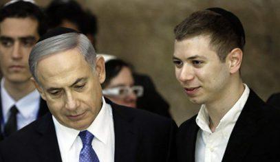 Facebook наказал сына Нетаньяху за кровожадность к мусульманам