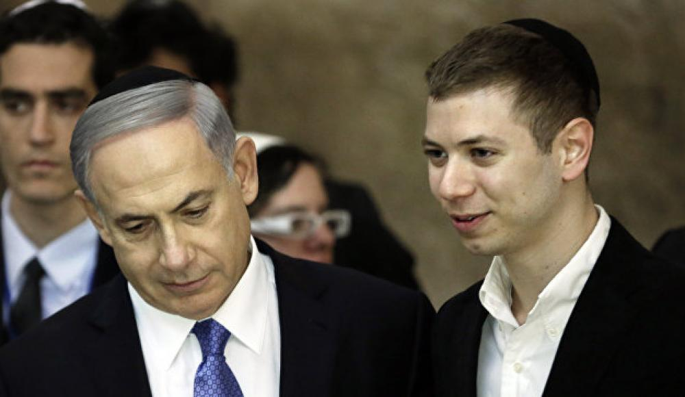 Биньямин Нетаньяху с сыном
