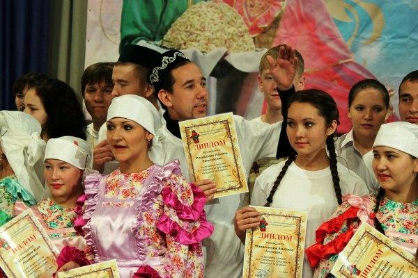 Татарская молодежь