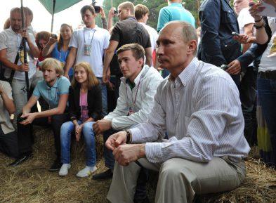 Путин утвердил определение российской нации. Ее ценностные ориентиры созвучны с исламом