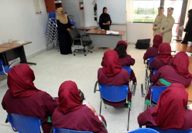 Занятия в женской тюрьме Дубая