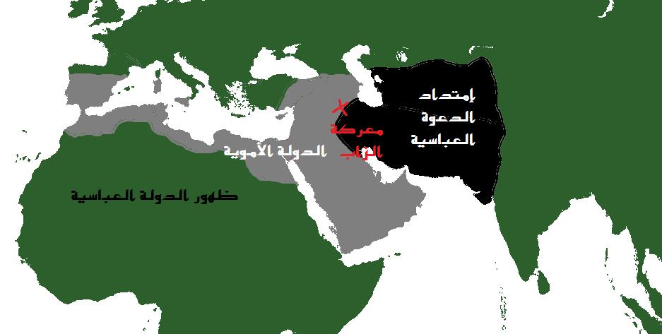 Победа Аббасидов в сражении у реки Большой Заб в Ираке