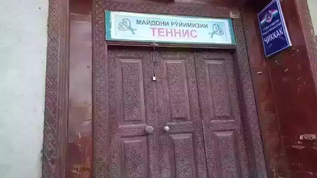Мечеть в Джиккаке, превращена в зал для игры в пинг-понг