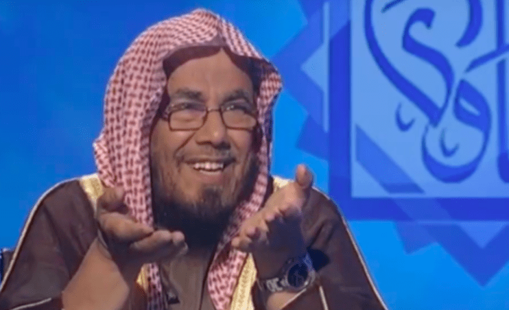 Шейх аль-Мутлак