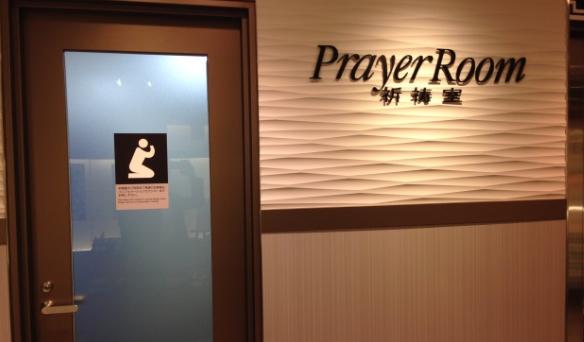Одна из молелен Японии