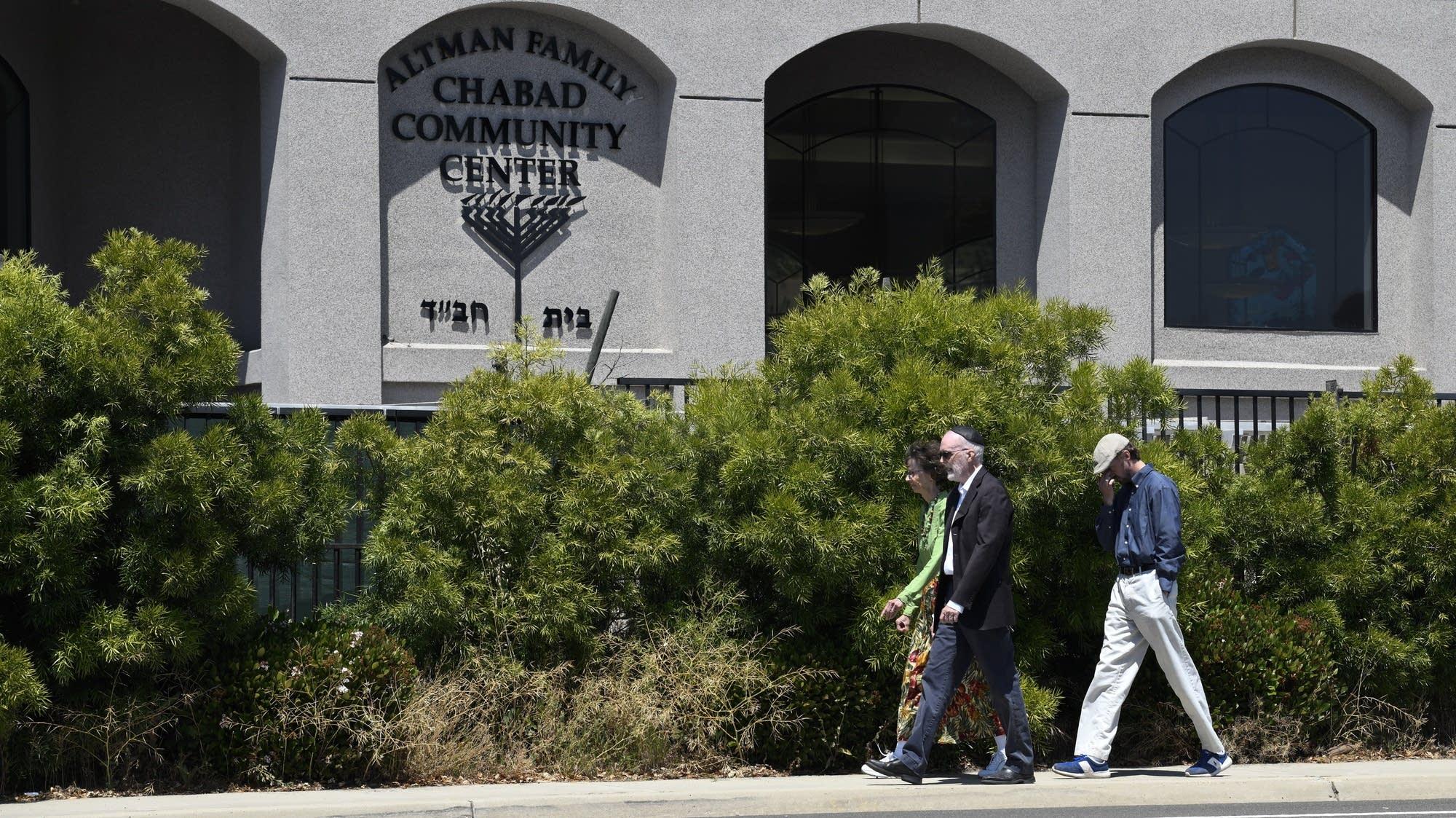 Атакованная синагога