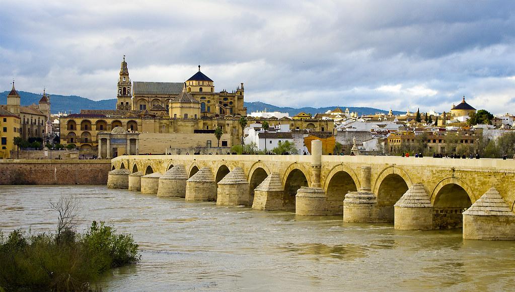 Кордова или Кордоба (Córdoba)