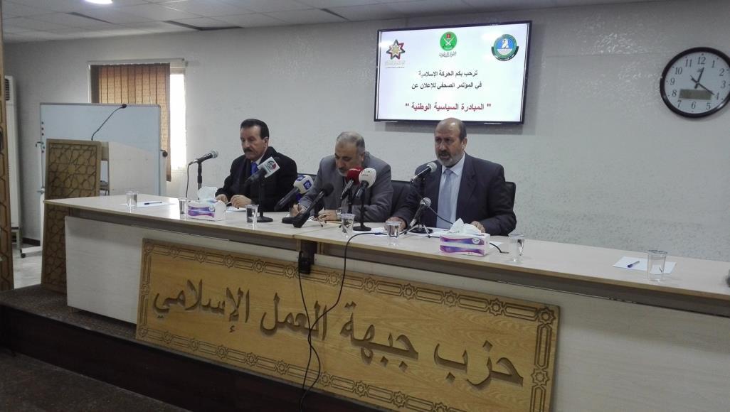 Мурад аль-Адаиля, Абдульхамид аз-Занибат и Абдалла аль-Акаиля