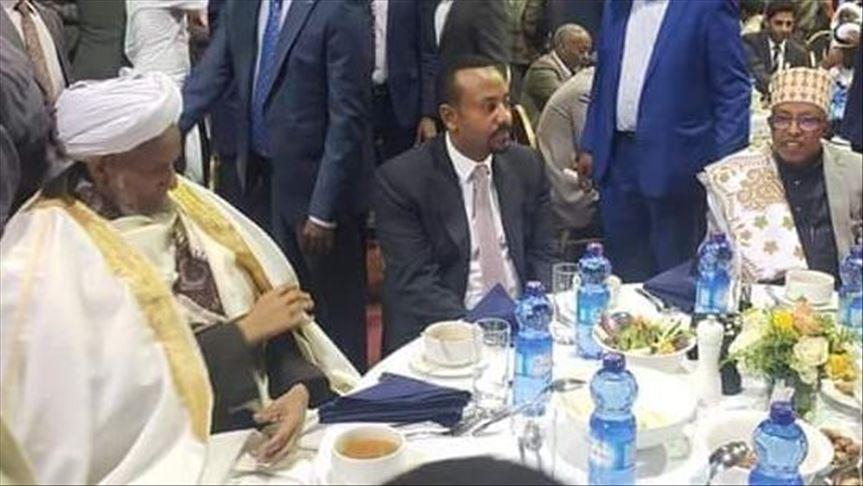 Премьер-министр Эфиопии пришел на ифтар с радостной вестью для мусульман