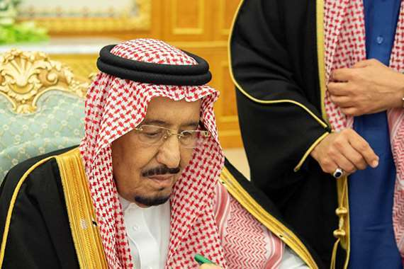 Салман бин Абдул Азиз Аль Сауд