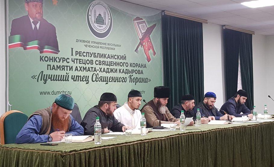 Жюри одного из предыдущих конкурсов хафизов