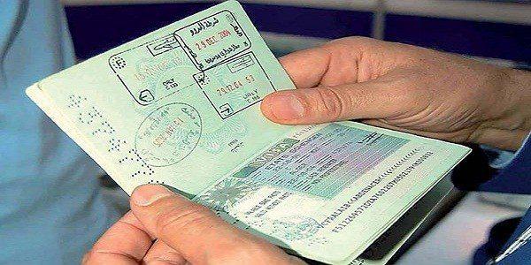 Саудовская виза станет доступнее для россиян