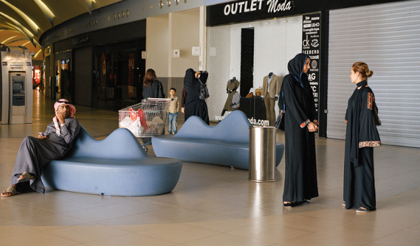В Саудовской Аравии опровергли сообщения о работе магазинов во время намаза