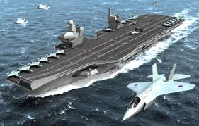 Британский авианосец