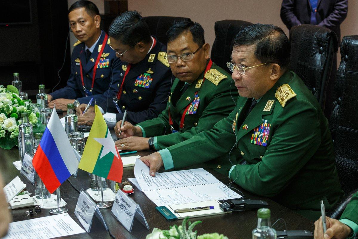Военное руководство Мьянмы