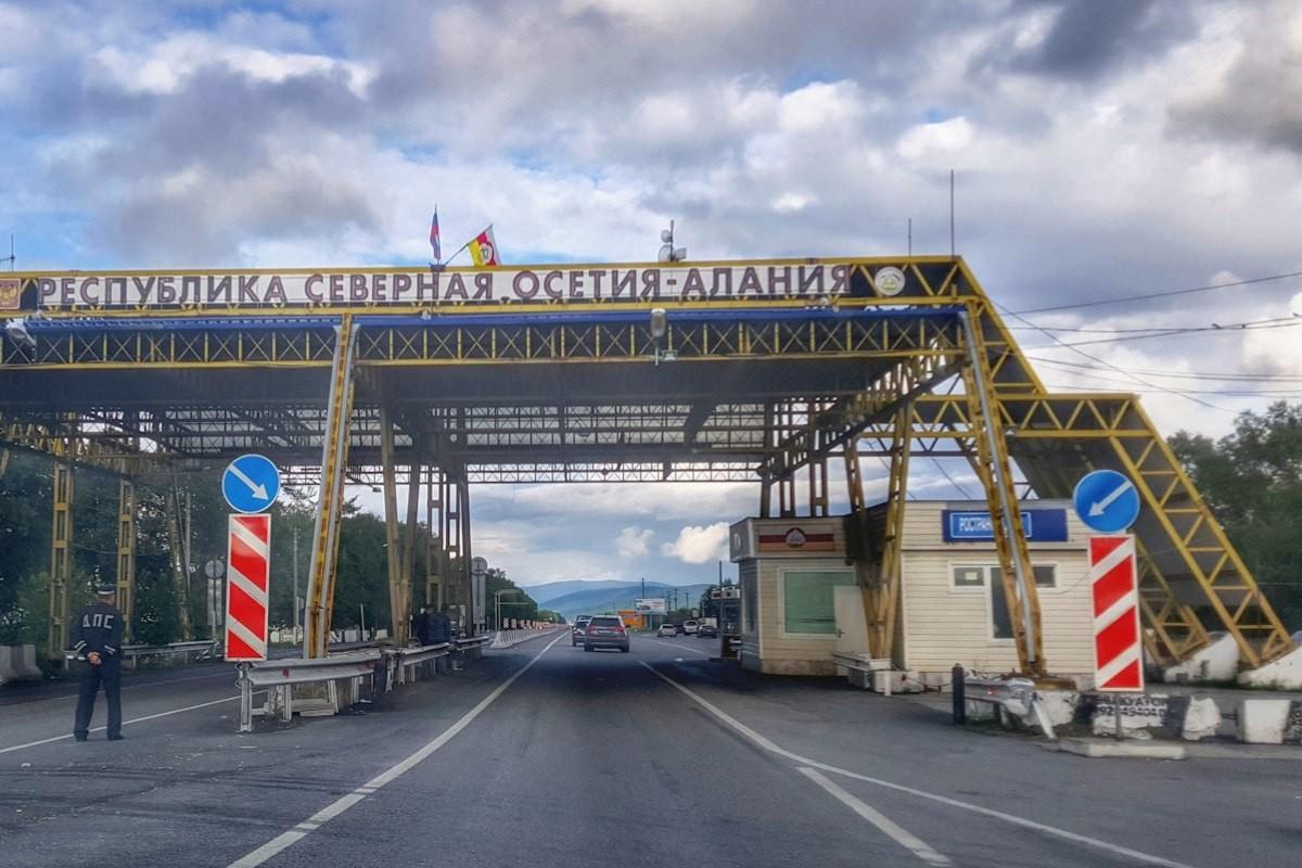 Граница Северной Осетии и КБР