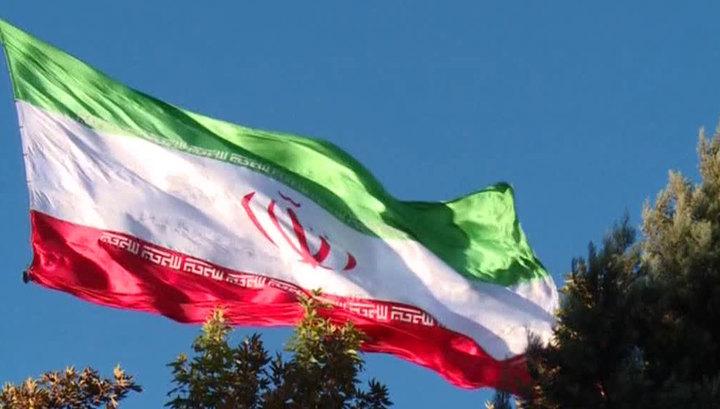 Иран преподал Европе урок дипломатии - эксперт