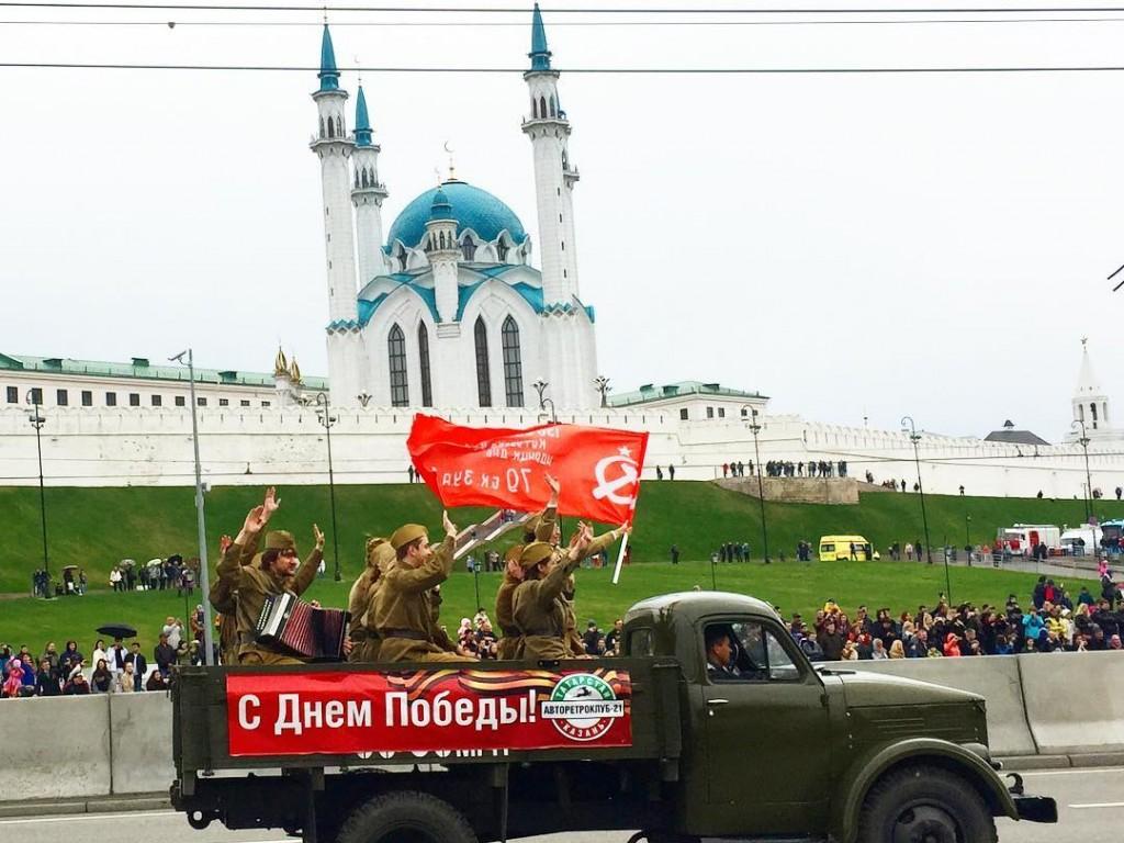 Казань. День Победы