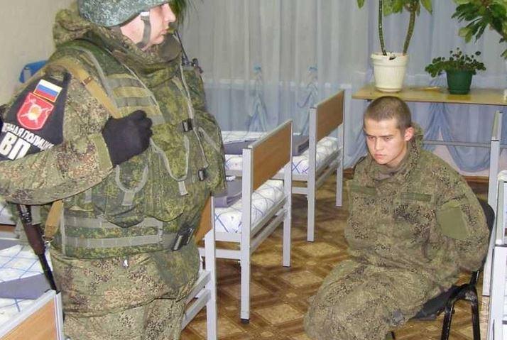 Рамиль Шамсутдинов взят под арест