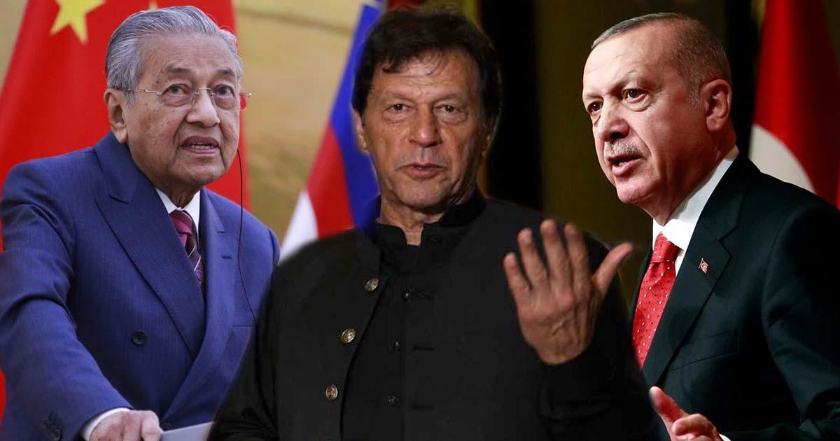 Главы Турции, Пакистана и Малайзии