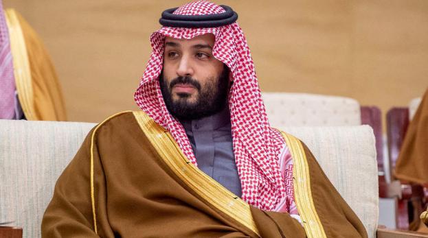 Саудовский наследный принц Мухаммад