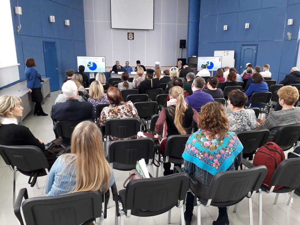 Молодёжный межконфессиональный семинар «Традиции. Урал. Россия»