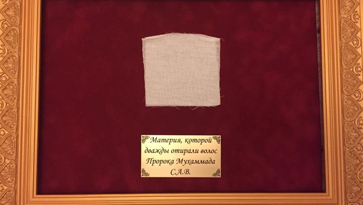 Плат занял почетное место в Белой мечети Томска
