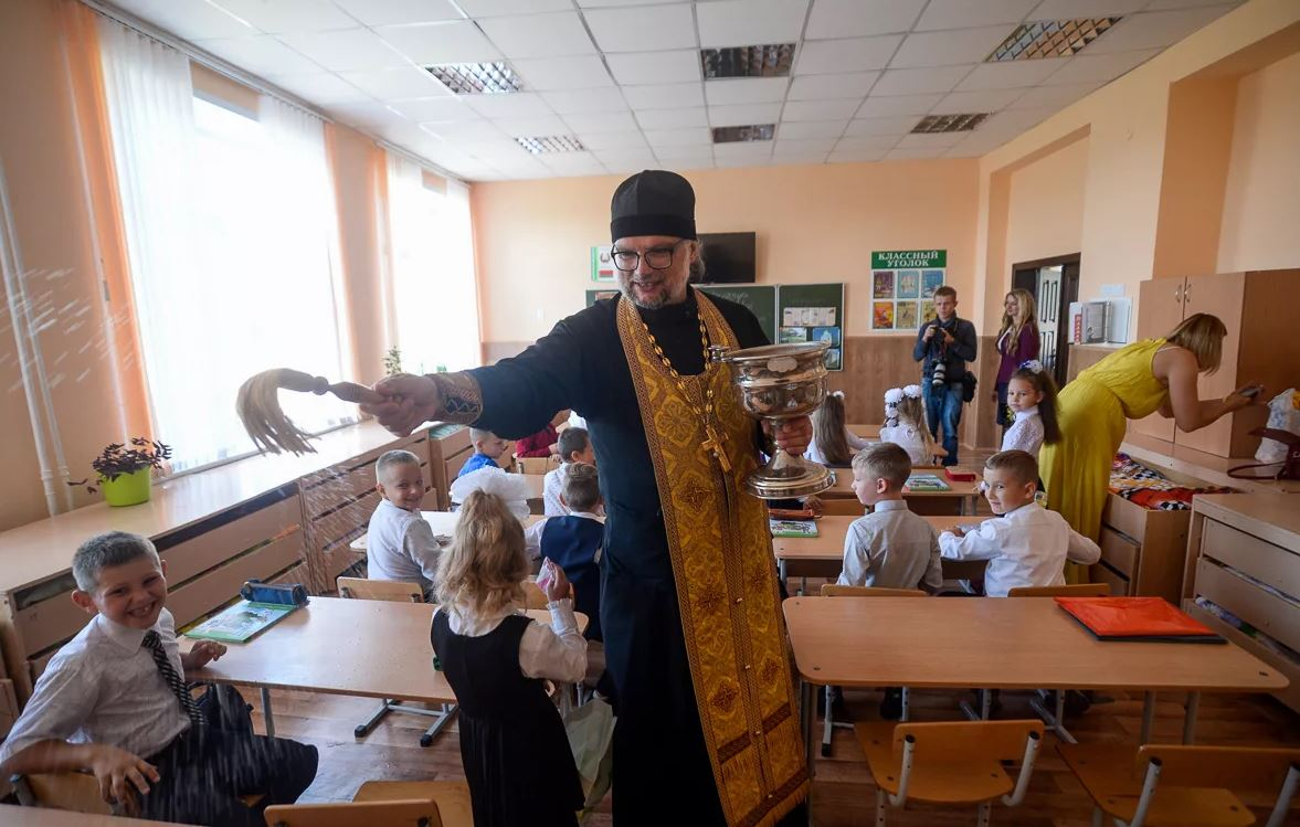 Урок православной культуры