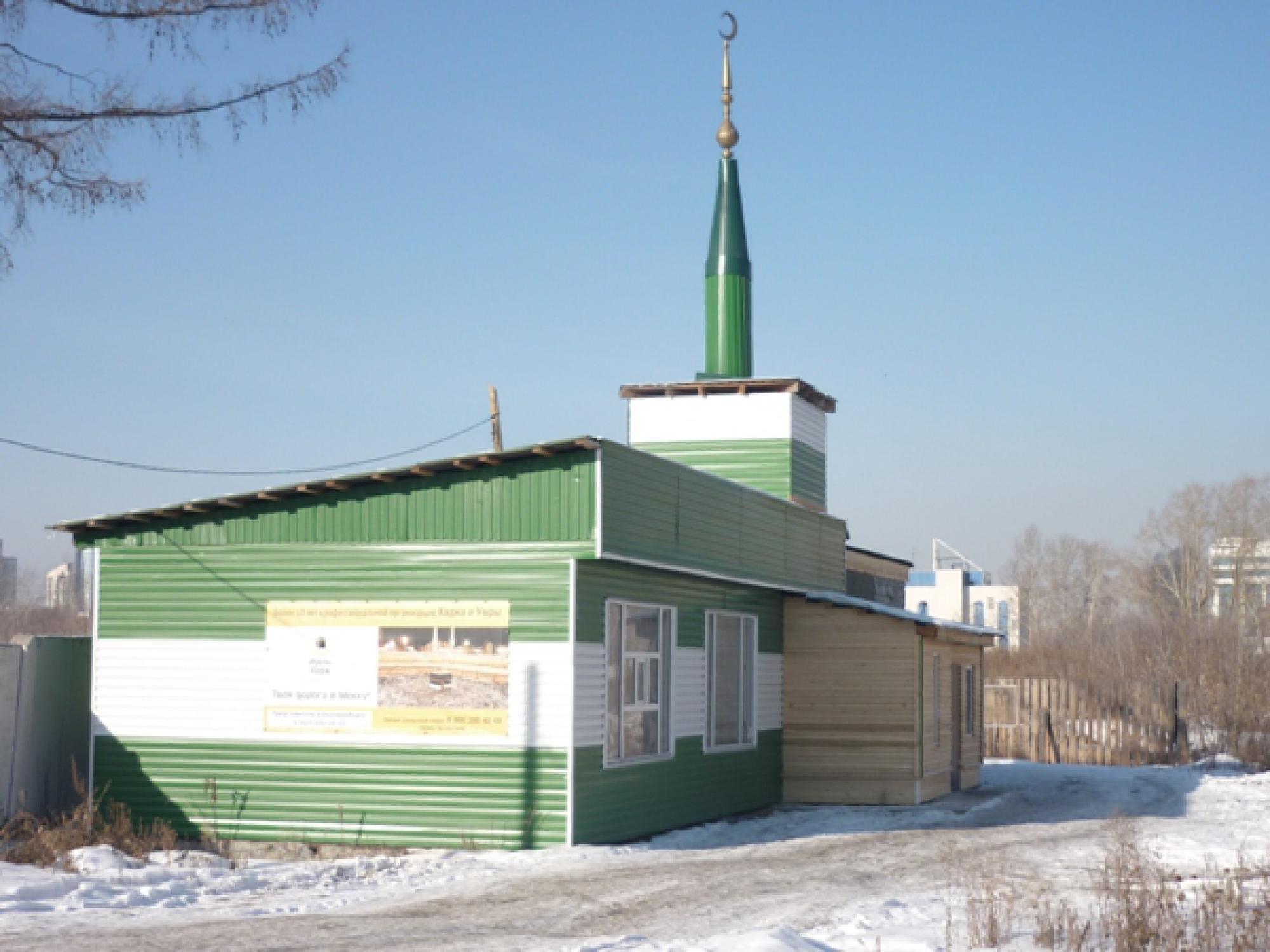 Власти лишили общину мечети в центральной части города
