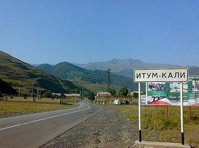Указатель при въезде в село Итум-Кали