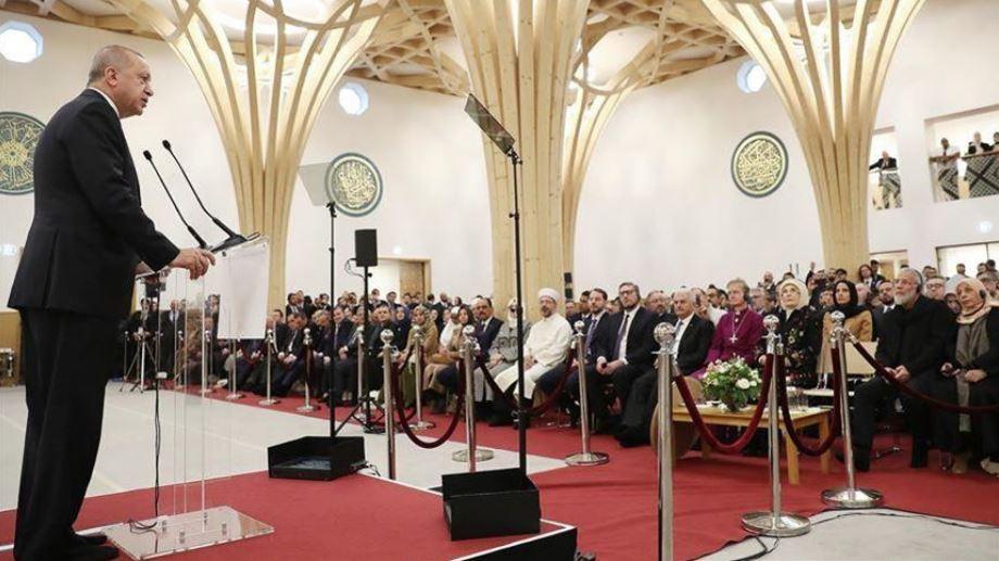 Выступление Эрдогана в Соборной мечети