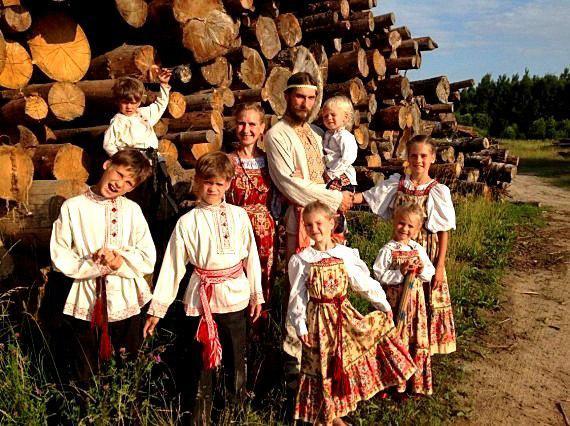 Традиционная русская семья