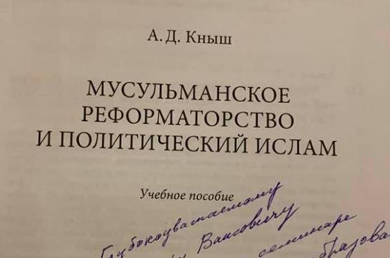 Фото: Д.Мухетдинов