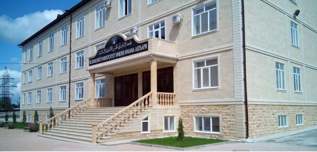 Старейший исламский вуз Дагестана лишили лицензии