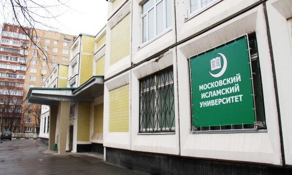 Здание МИИ (ранее МИУ)
