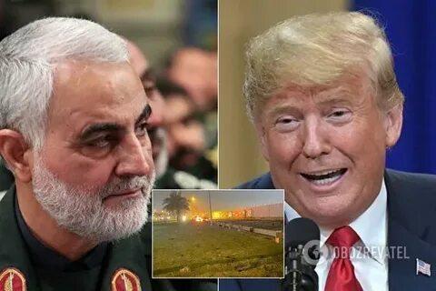 Трамп и Сулеймани