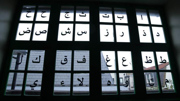 Окна мечети Брик-Лэйн