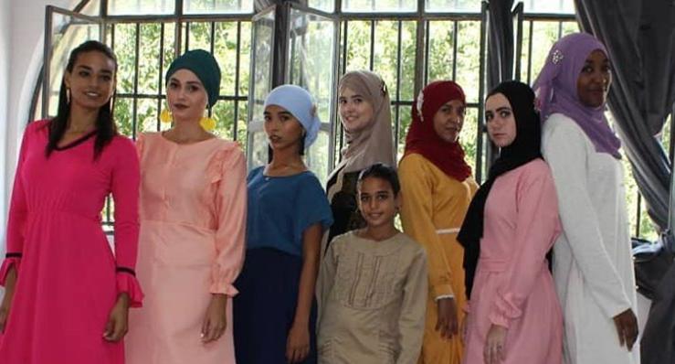 Кубинские мусульманки