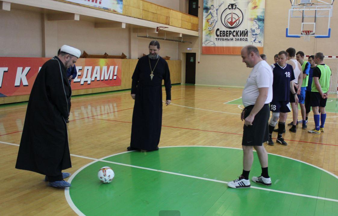 Первый в Свердловской области опыт проведения межконфессиональных спортивных состязаний