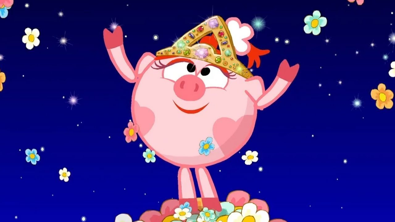 Свинка Нюша. Кадр из мультфильма Смешарики