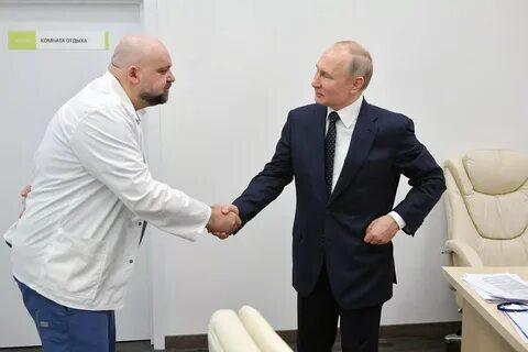 Главврач с президентом