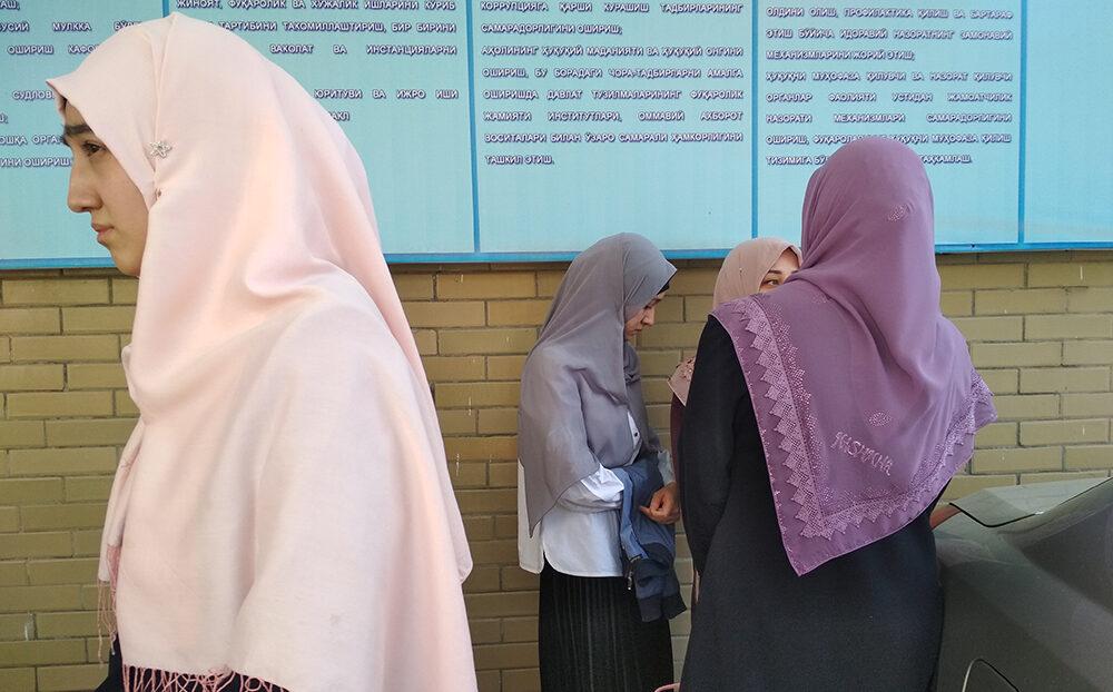 Узбекские мусульманки
