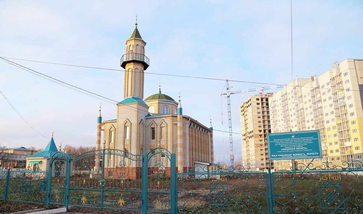 Мечеть Новочебоксарска