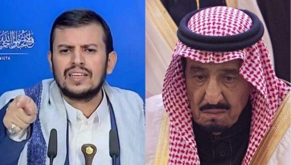 Лидер хуситов Абдул-Малик Бадреддин аль-Хути и король КСА Результаты поиска Веб-результат со ссылками на сайт  Салман ибн Абдул-Азиз Аль Сауд
