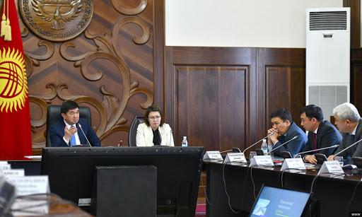 Заседание правительства Киргизии