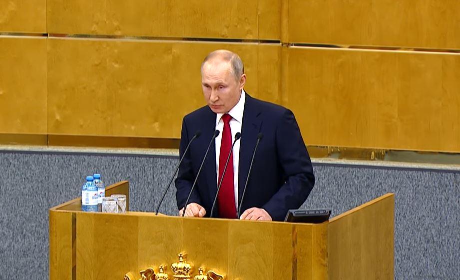 Выступление В.Путина
